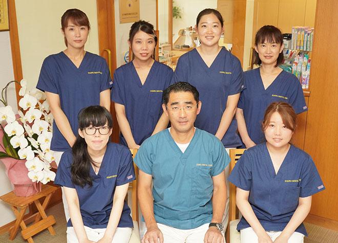 江黒歯科クリニック