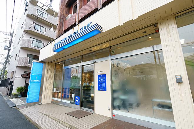 濱川歯科医院_医院写真8