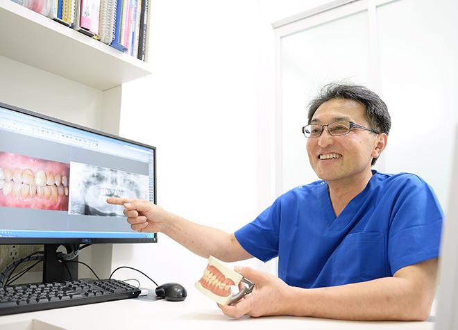 山口歯科医院_特徴4