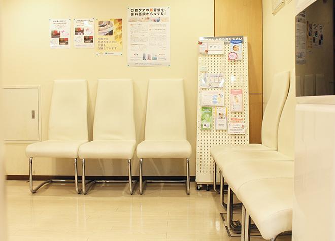 海岸歯科室_医院写真3