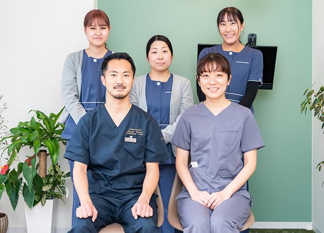 桜ヶ丘金子歯科矯正クリニック