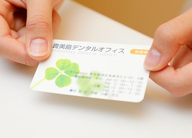 貴美島デンタルオフィス_医院写真3