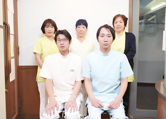 もとき歯科医院