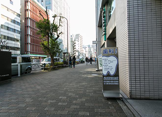 バイオクリニック東京_医院写真6