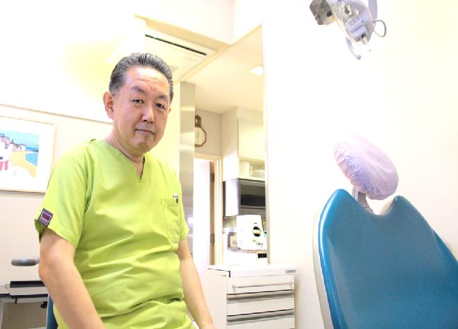 たなか歯科クリニック