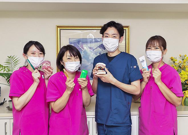 医療法人 桜樹会 カオス歯科