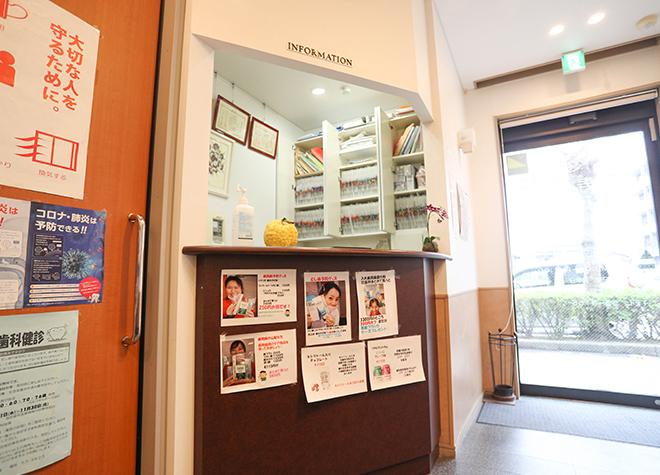 恵寿歯科_医院写真4