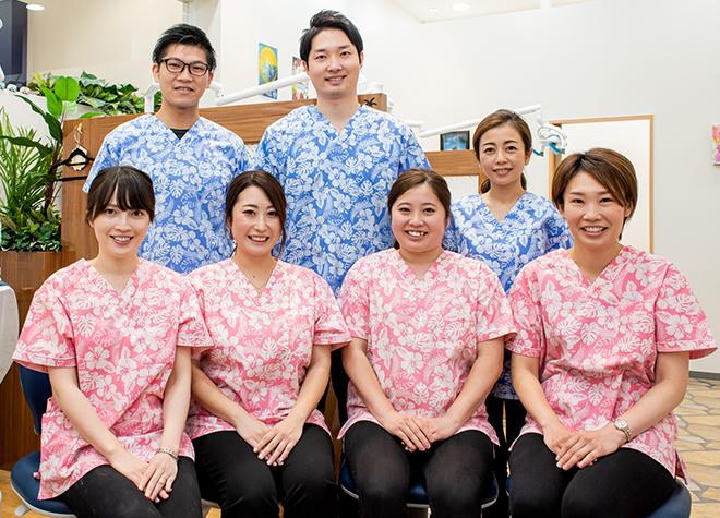 アロハ歯科 小児・矯正歯科クリニック