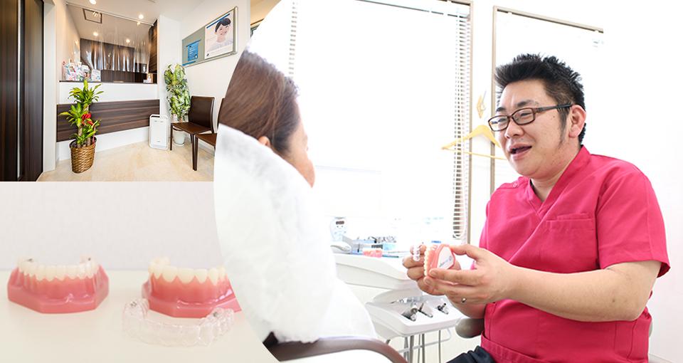 松戸やぎり歯科・矯正歯科