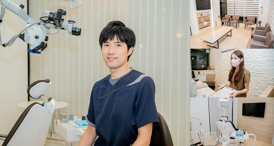 ちかみ歯科医院