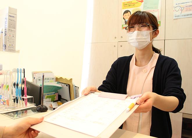 歯科ハーフムーン_医院写真3