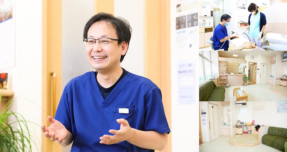 医療法人社団きぢ歯科クリニック