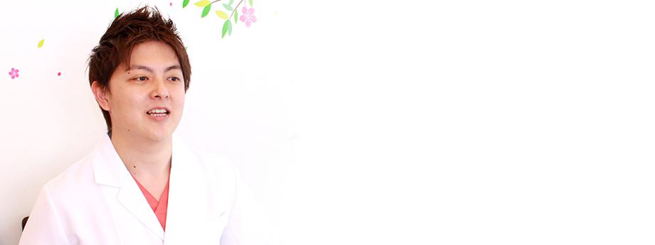 越谷レイクタウン南口歯科・矯正歯科_インタビュー1
