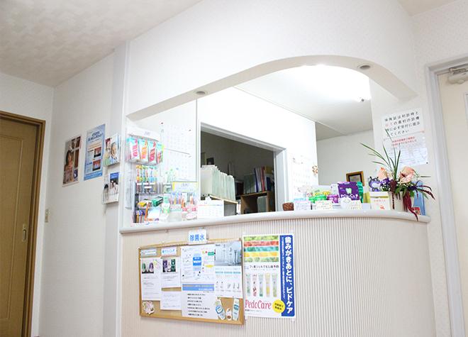 駅前歯科医院_医院写真1