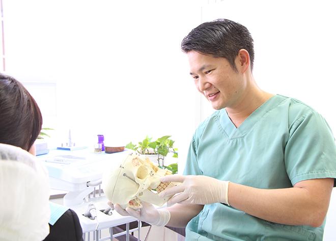 けいびる歯科医院_特徴4