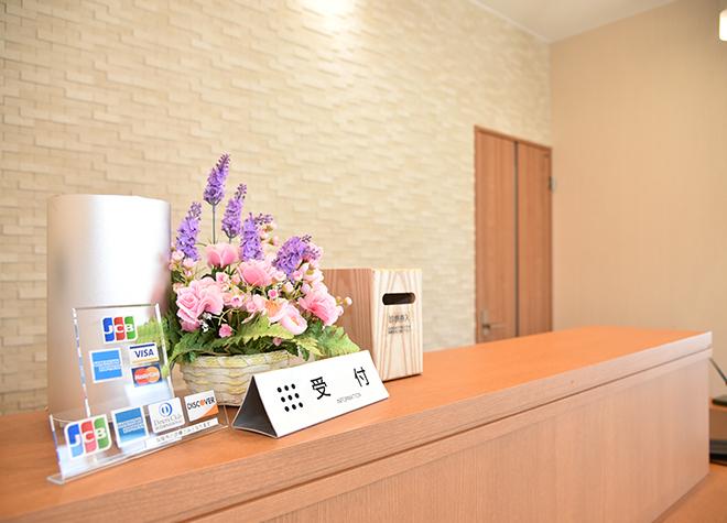 ひで歯科クリニック_医院写真2