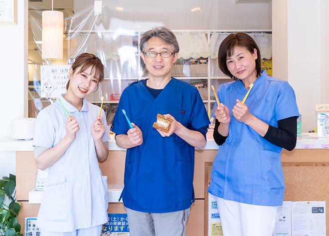 オリオン歯科