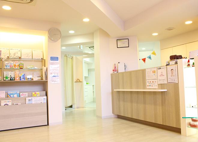 長居ファミリー歯科クリニック_医院写真1