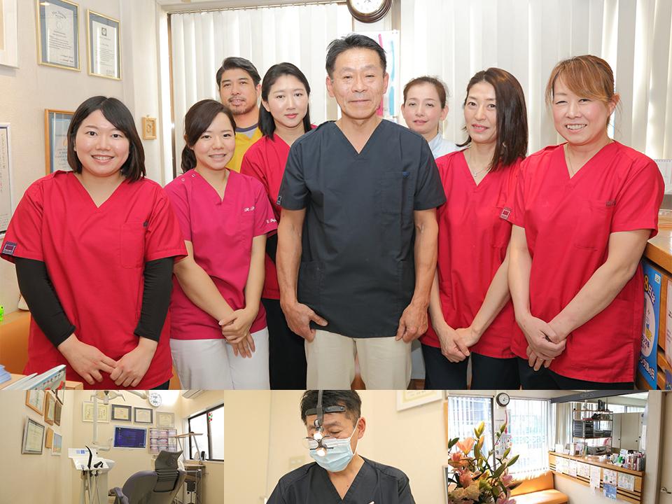 もりや歯科医院