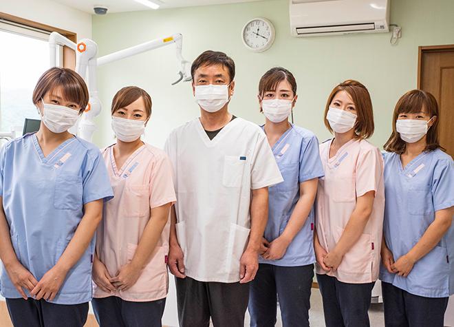 佐藤歯科クリニック