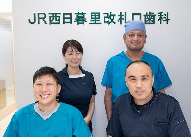 医療法人社団 祐一会 JR西日暮里・改札口歯科