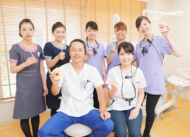 タニモト歯科クリニック