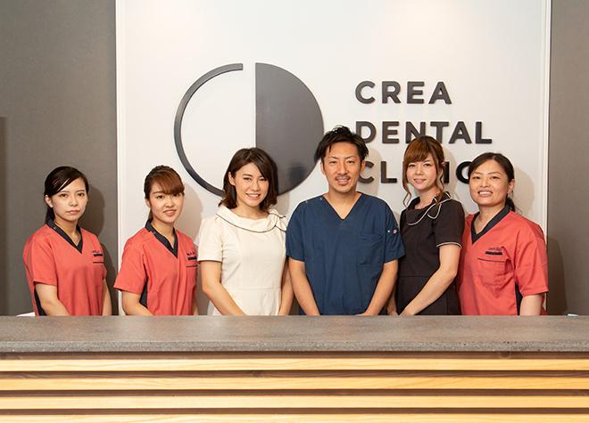 クレア歯科クリニック_医院写真1