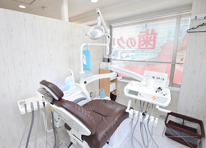さくらプラチナム歯科_医院写真5