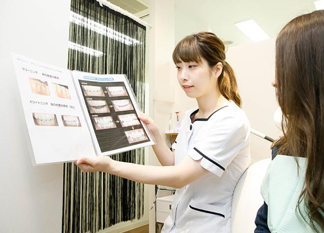 森本歯科医院_医院写真6