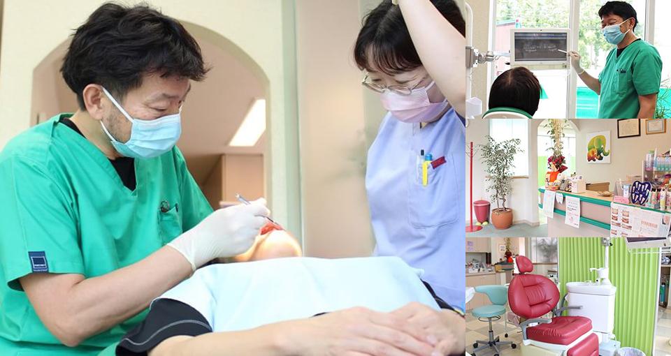 牧田歯科医院