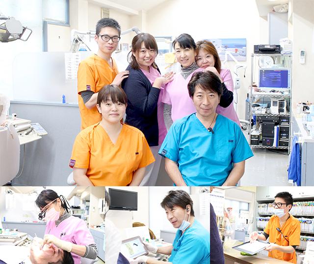 中郡 歯医者