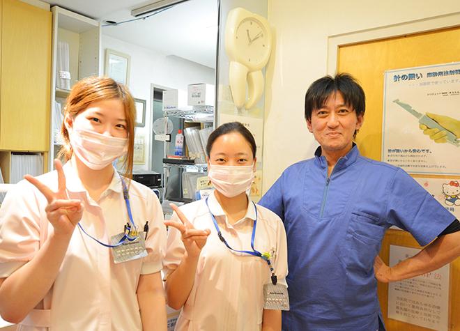 今井歯科クリニック_医院写真1