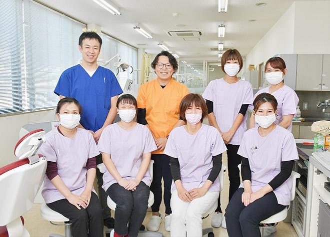 さいとう歯科