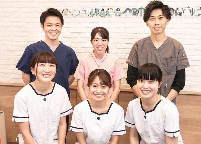 ALBA歯科&矯正歯科元住吉(写真0)
