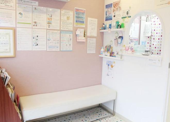 田村歯科医院
