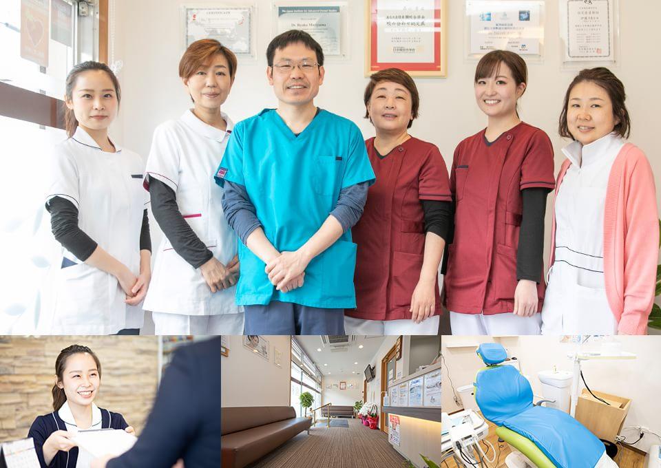 森山デンタルオフィス・矯正歯科