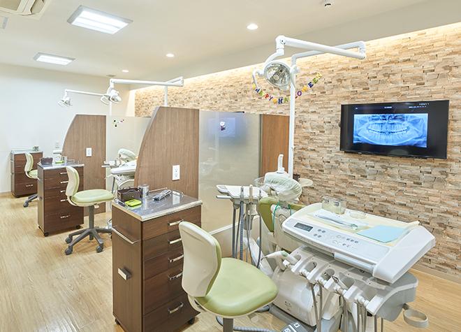 こうみ歯科クリニック