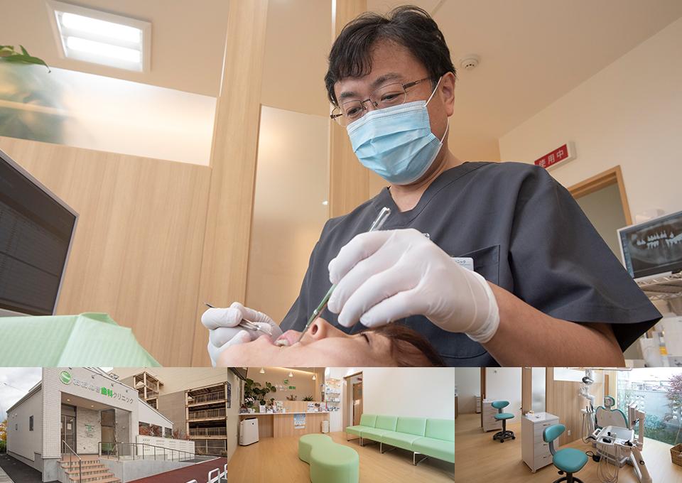 おおぬき歯科クリニック