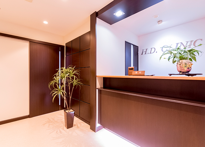 インプラント・再生医療 HD.CLINIC 八幡木歯科医院_医院写真2