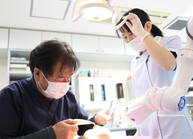 まつだ歯科クリニック(広島市)