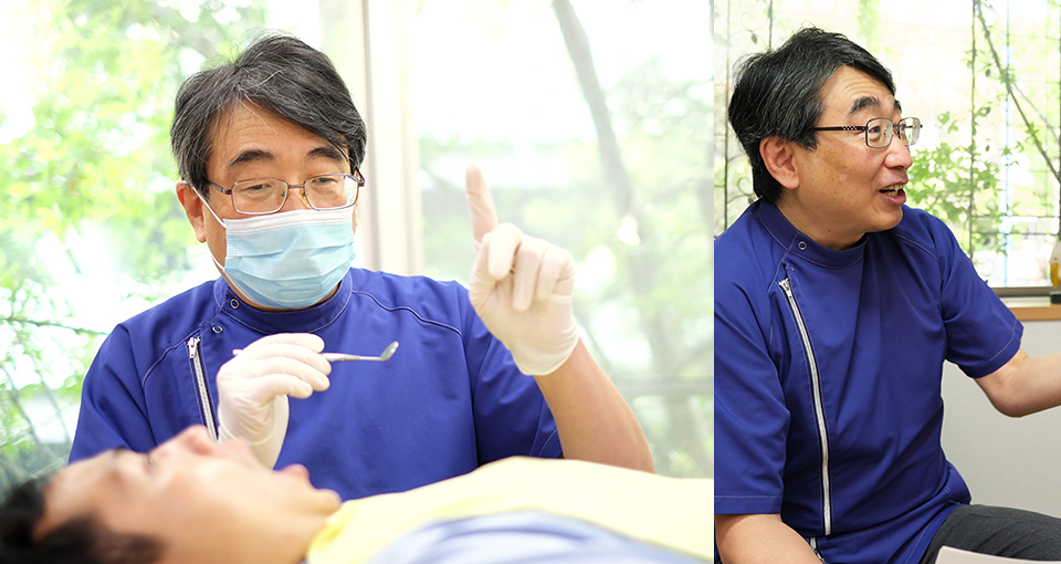 いずみ歯科矯正歯科医院
