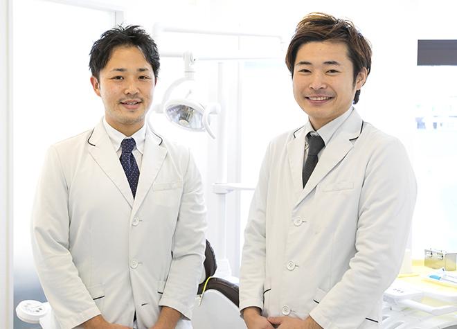 久喜歯科_医院写真1
