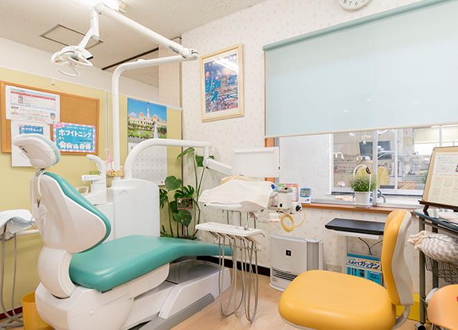 おさない歯科_医院写真5