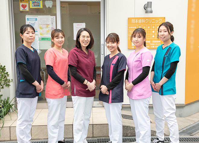 岡本歯科クリニック