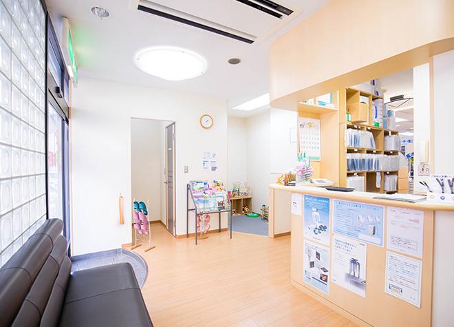 津田歯科診療所