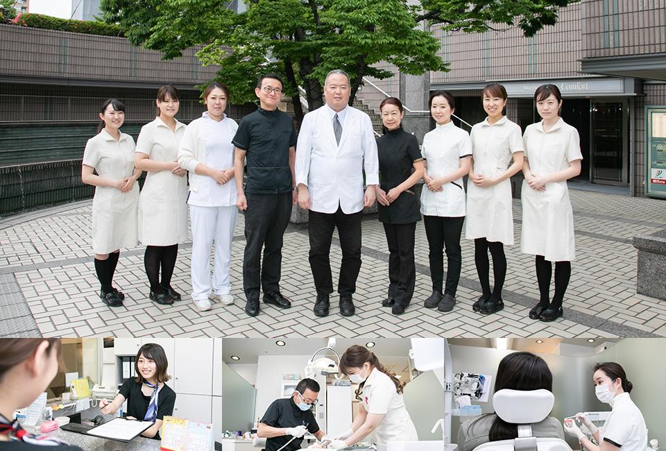 歯科総合診療室in京都ホテルオークラ