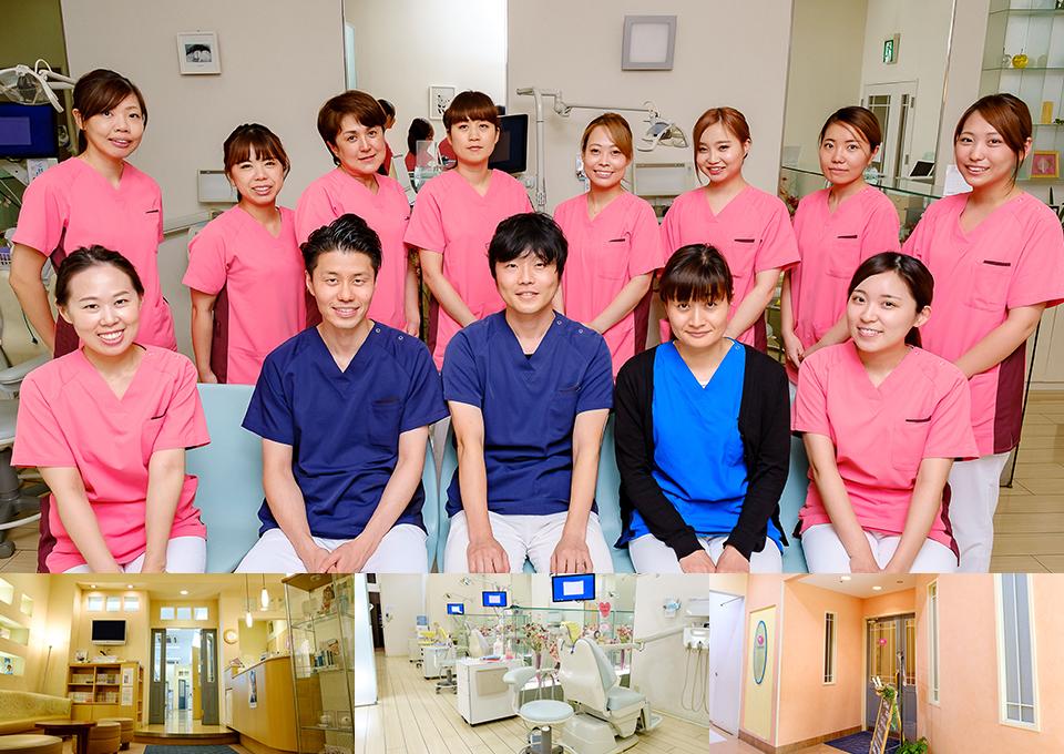 ひろえ歯科医院