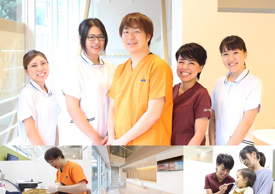 天王寺まつい総合歯科医院