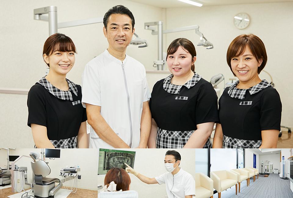 しみず歯科医院
