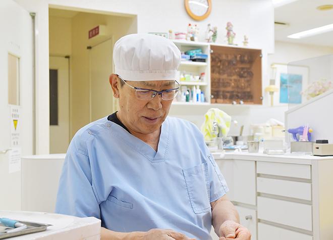 三愛歯科医院
